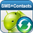 iPubsoft Android SMS+Contacts Recovery 1.5.0.0