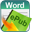 iPubsoft Word to ePub Converter icon