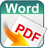 iPubsoft Word to PDF Converter for Mac 2.1.3