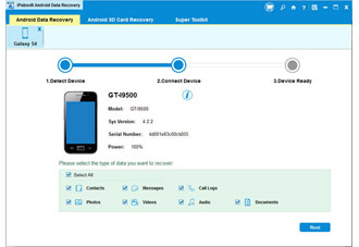 android data recovery tool torrent