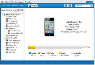 Windows 7 iPubsoft iPod to Computer Transfer 2.1.5 full